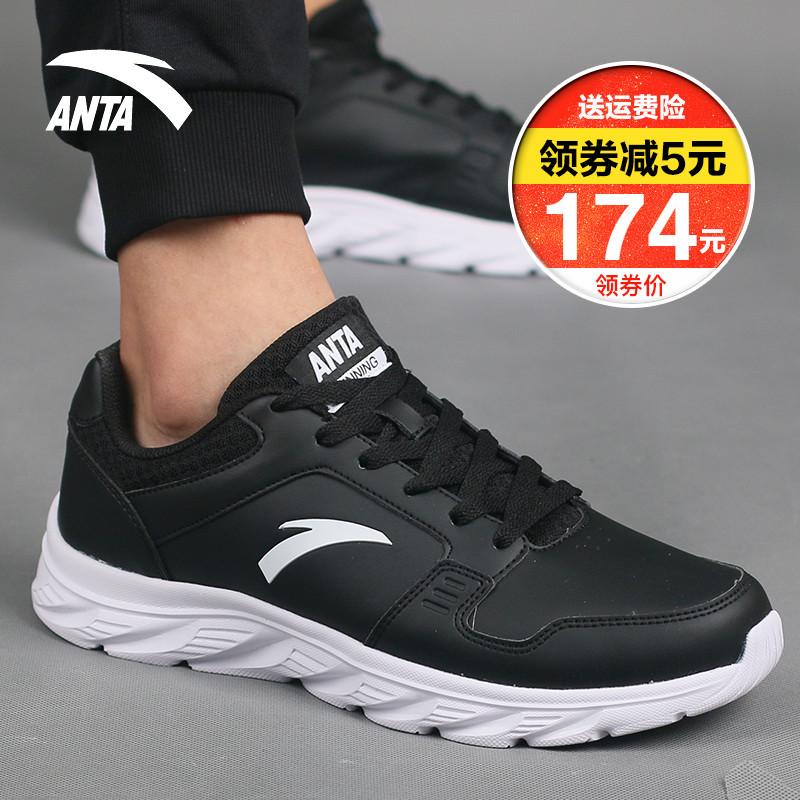 安踏男鞋运动鞋2018秋季新款官方正品跑步鞋皮面男士休闲鞋子跑鞋