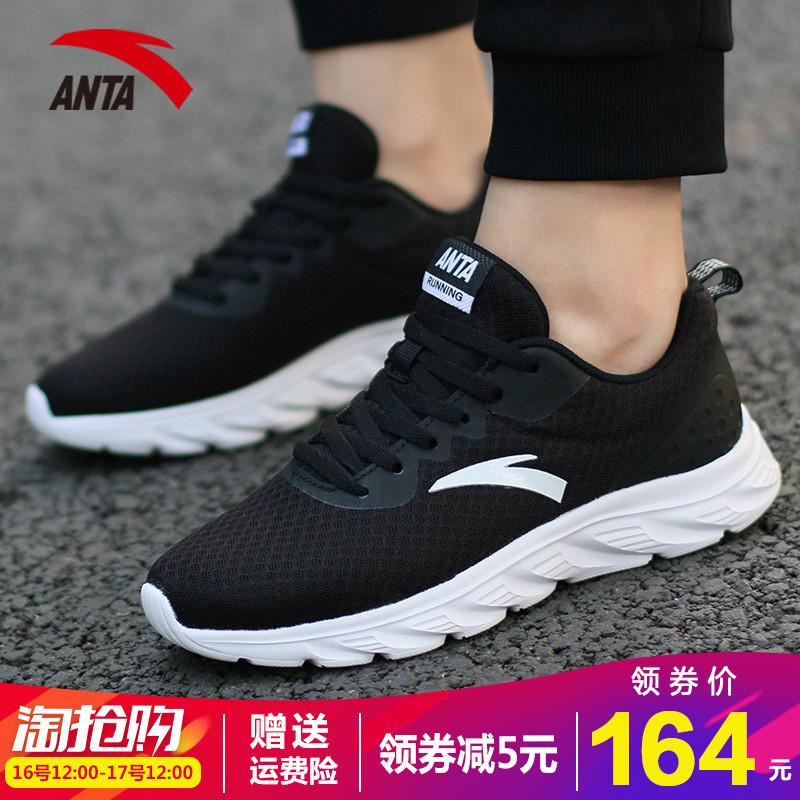 安踏女鞋跑步鞋运动鞋2018秋季新款正品轻便耐磨网面休闲鞋子跑鞋