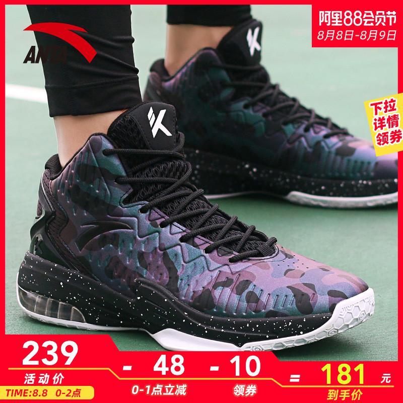 安踏篮球鞋男鞋2019夏季新款官网正品运动鞋kt4汤普森高帮战靴男