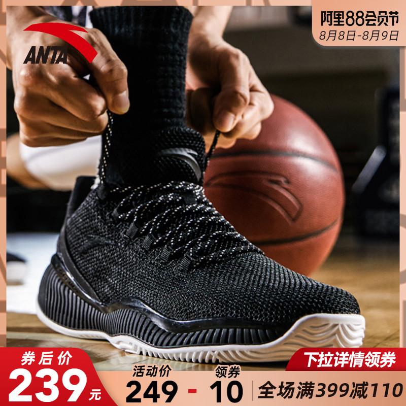 安踏篮球鞋汤普森2019夏季新鞋运动鞋男鞋KT低帮耐磨防滑透气战靴