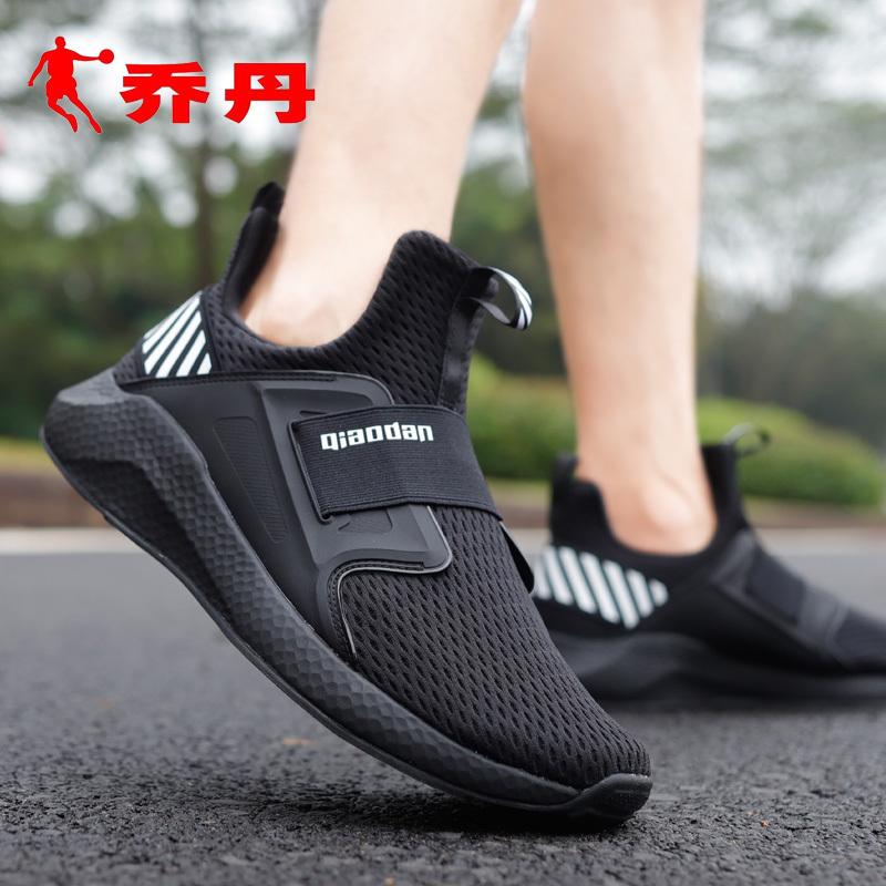 乔丹女鞋跑步鞋2019夏季新款网面透气厚底高帮休闲鞋黑色运动鞋女