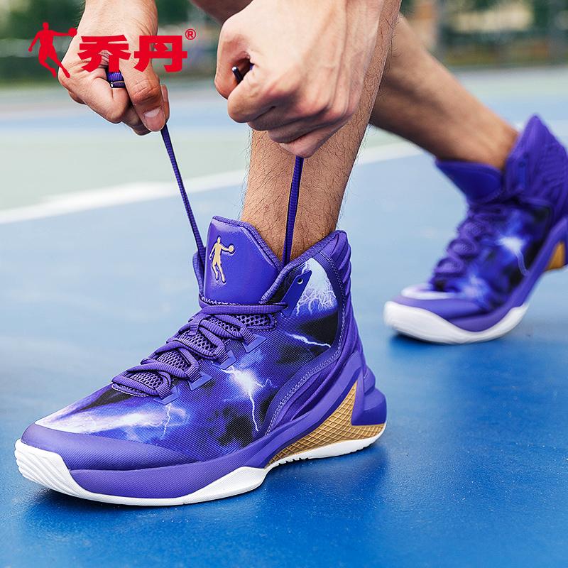 乔丹篮球鞋男鞋2018秋季新款正品低高帮透气球鞋外场战靴运动鞋男