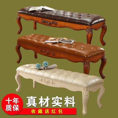 卧室床尾凳爆款