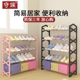 柜宿舍小号鞋 架简易多层家用经济型组装 收纳简约门口防尘鞋 架子