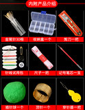 Special Set of Cross-stitch Needle Automatic Round-head Embroidery Needle Toolkit for Three-stranded Cross-stitch