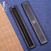 Mofan ebony lying incense box home indoor sandalwood furnace wooden tea ceremony line incense box incense stick incense stick incense burner