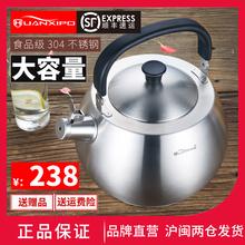 烧水壶煤气304不锈钢燃气电磁炉用加厚鸣笛4.5L家用烧水壶大容量