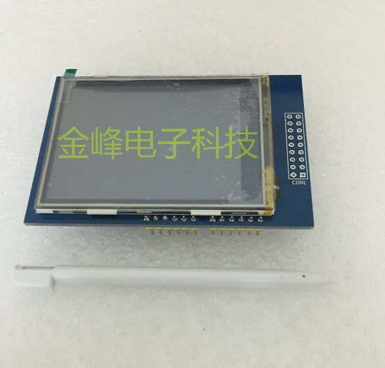 ILI9341 Serial SPI LCD Module Luxury three packages