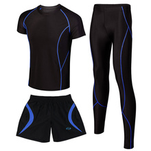 健身房男套装二三件套运动紧身短袖上衣速干篮球服丝袜跑步健身服