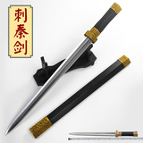 qin all hand dagger DLC cold steel knife songshan sword han jian process self-defense sword is not edged usually