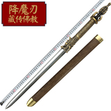 drop Tibetan Buddhism songshan magic blade sword dagger cold steel sword arts and crafts integrated self-defense sword is not edged usually