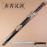 red and the sky pattern on traditional manual DLC long sword forged steel sword metal hook is not edged usually