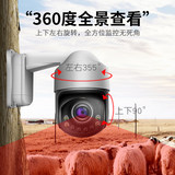 Wireless WIFI surveillance camera zoom rotating dome camera HD monitor home mobile phone remote outdoor outdoor