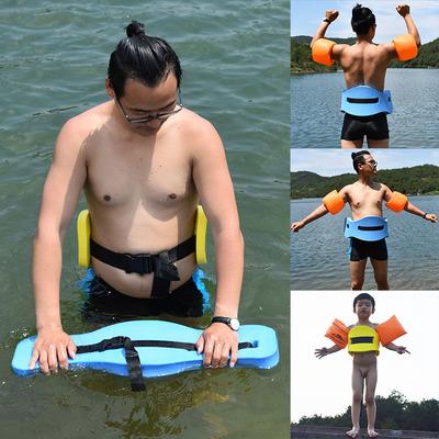 学游泳装备浮腰浮标腰带初学者辅助安全工具背漂浮板野泳绑腰浮袋