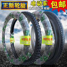 Zhengxin Tire 20 22 24 261.75 221.95 / 2.125 electric bicycle inner tube outer tire