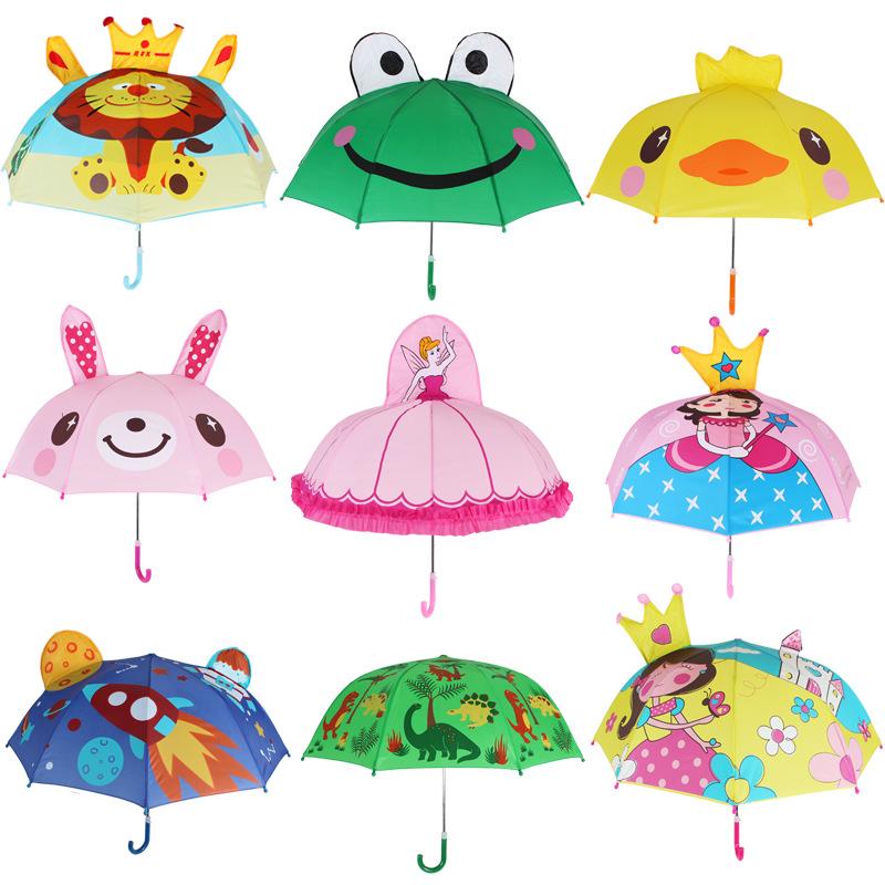 儿童雨伞幼儿园创意可爱卡通伞公主伞男女宝宝伞安全小孩小童伞