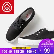 人本帆布鞋男新款厚底增高布鞋 韩版低帮黑色鞋子潮 透气鞋