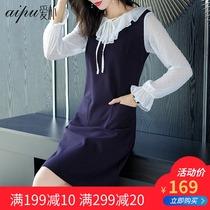 爱朴很仙的连衣裙大码洋气显瘦法式复古裙胖mm2019早春新款女装