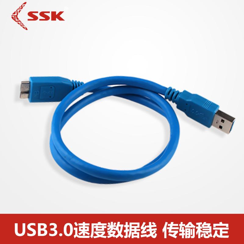 ssk硬盘数据线