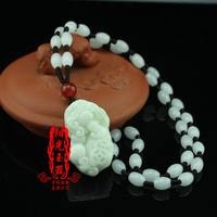 Natural Lantian Jade Pendant Genuine Lucky Benevolence Jade Pendant Necklace Men and Women Gift Accessories