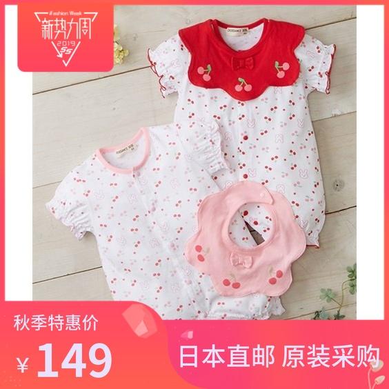日本代购直邮 nissen婴儿宝宝可爱半袖连体衣+口水兜70.80cm