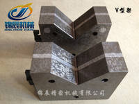 V-shaped magnet Magnetic triangle table Magnetic V-frame V-shaped triangle table V-frame 150*60*120