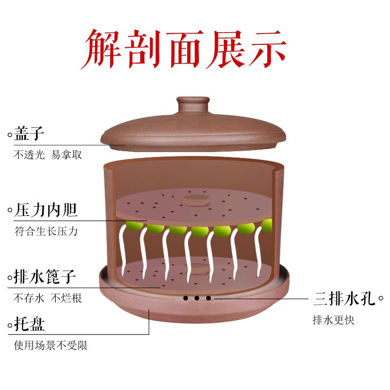 紫砂豆芽机罐家用发盆家用豆芽种罐家用豆芽土陶家用豆芽生机
