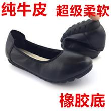 新款头层牛皮女工作鞋平底空姐鞋软底软面久站不累防滑防臭22002