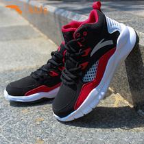 秋季篮球鞋男子正品透气耐磨大码鞋战靴高帮学生运动鞋男球鞋