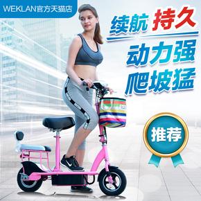 威科朗迷你折叠小海豚电动成人车女性小型代步电瓶车滑板车自行车