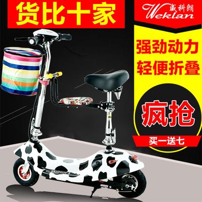 威科朗小海豚迷你折叠电动车女士成人小型电动自行车滑板车电瓶车