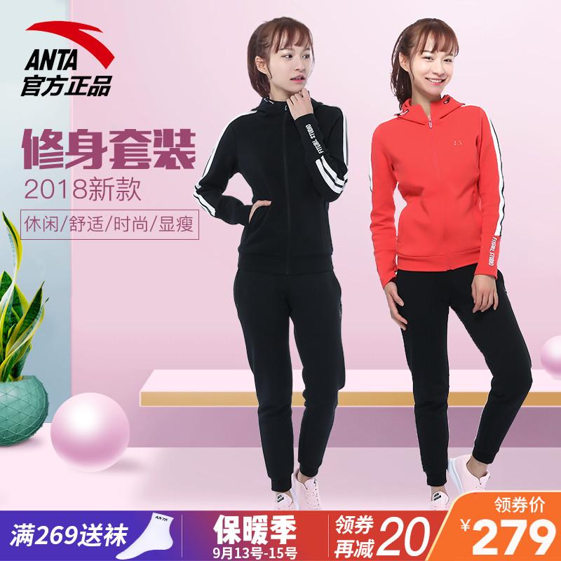 安踏女装运动套装2018新款春季女连帽针织开衫外套修身跑步长裤