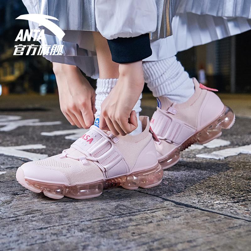 安踏NASA安踏官网女鞋破坏2019新款漫威联名款灭霸篮球女潮鞋