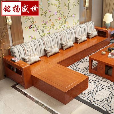 实木沙发组合现代中式客厅家具冬夏两用布艺贵妃整装套装木质木制使用感受