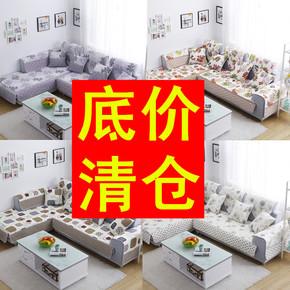新品布艺沙发套罩巾背靠垫素色格子碎花条纹布料组合双面韩式