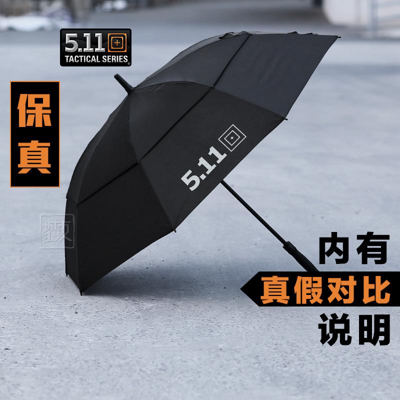 美国511超大双层加固防风伞5.11户外遮阳长柄伞夏季男女双人雨伞图片