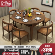 全实木可伸缩折叠餐桌中式现代小户型圆形原木圆桌北欧餐桌椅组合