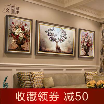 客厅装饰画欧式餐厅玄关三联床头挂画沙发背景墙大气壁画美式油画排行榜