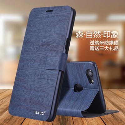 oppoA1手机壳A3保护皮套A73翻盖A83式A79男A1女0PP0全包t防摔k潮m