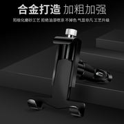 Aluminum alloy mobile phone holder battery electric motorcycle bicycle riding take-out shockproof fixed navigation mobile phone bracket