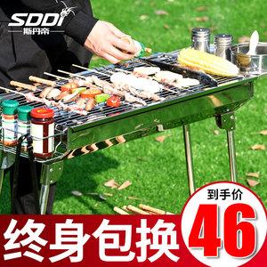 斯丹帝烧烤架户外烧烤工具不锈钢便携折叠5人以上家用木炭烧烤炉