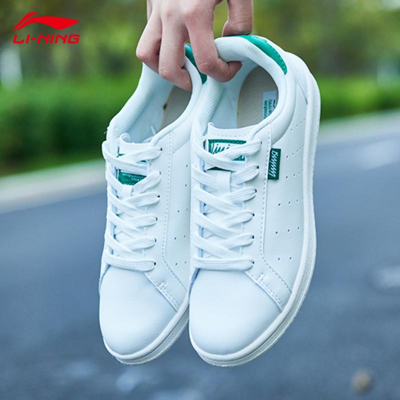 李寧女鞋板鞋2019秋季新款學生正品板鞋透氣休閑鞋小白鞋運動鞋女