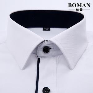 男士夏季青年长袖衬衫商务休闲职业正工装纯白色短袖半衬衣工作服