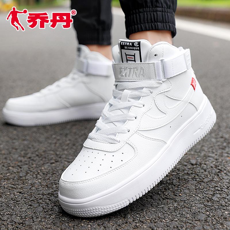 乔丹男鞋板鞋2019夏季新款官网正品厚底小白鞋男士休闲鞋运动鞋男