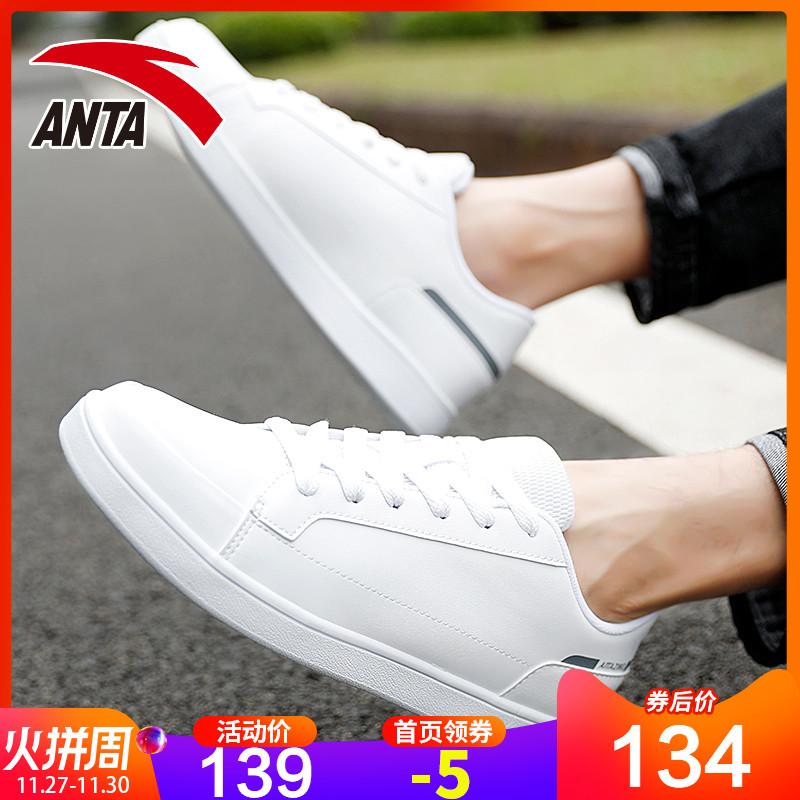 安踏男鞋板鞋小白鞋2019秋冬季新款官网正品轻便男士休闲运动鞋男