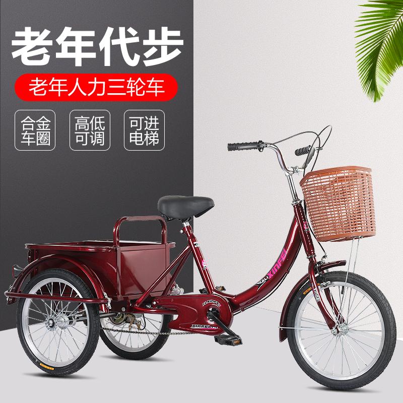 Скутеры для пожилых людей Артикул 598221328962