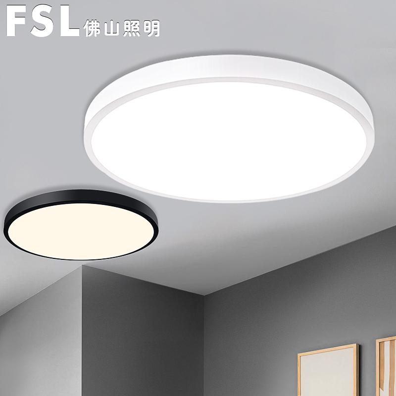 Потолочные лампы Артикул 572349268726