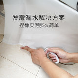 Toilet base anti-fouling stickers waterproof seal mildew edge waterproof stickers map anti-fouling gap stickers decoration