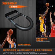 Basketball shooting wrist trainer Curry basketball equipment assists hand posture reinforcement exercises to improve wrist strength