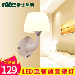 雷士照明 温馨壁灯走廊过道灯简约现代LED卧室房间床头壁灯灯具